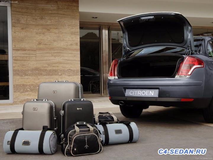 Газовые упоры AEngineering для крышки багажника Обсуждение  - Citroen-C4_Sedan-2008-1280-35.jpg