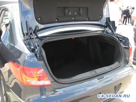 Газовые упоры AEngineering для крышки багажника Обсуждение  - peugeot_408_3.JPG