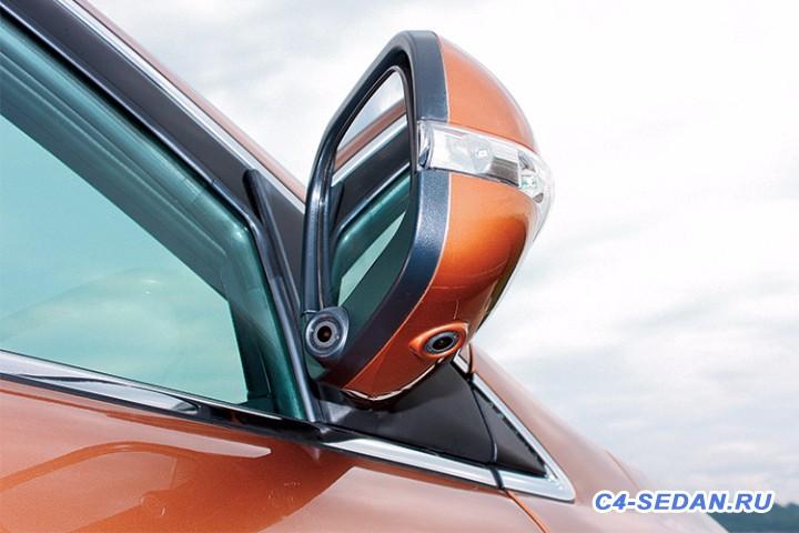 Подскажите что за деталь? - Main-SUV-__14.jpg