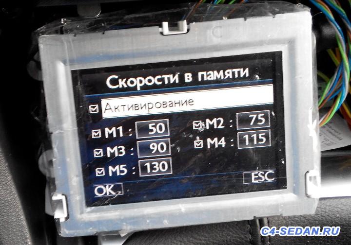 Приборная панель с матричным экраном - 6.jpg