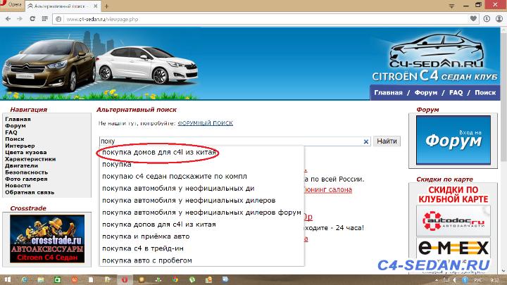 Работа форума и его модерирование - Безымянный.png