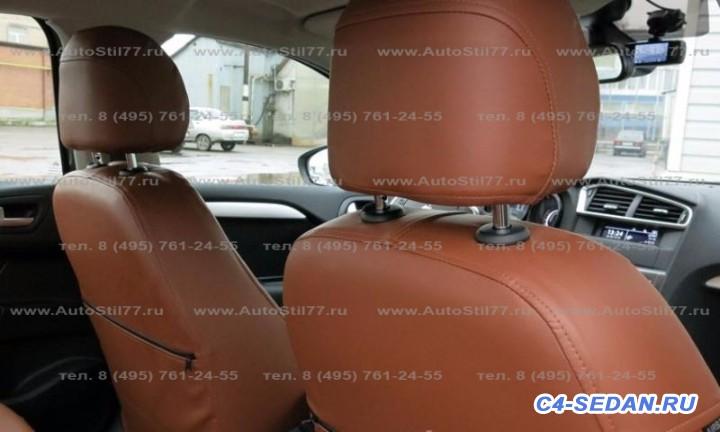 Чехлы на сиденья - 7849ce5bc32535768e8019c4ae89301f.jpg
