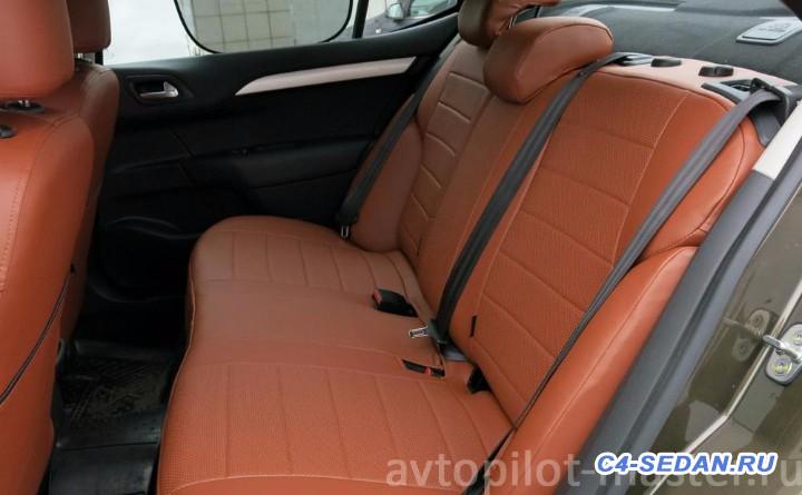 Чехлы на сиденья - avtochehly-iz-ekokozhi-avtopilot-dlya-citroen-c4-ii-sedan.jpg