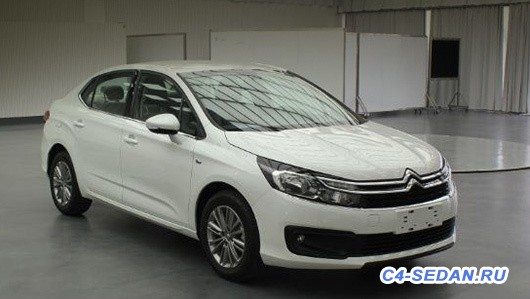 Обновление Citroen C4 Sedan 2016 FaceStyling - 570cff12ec05c4d05300029d.jpg