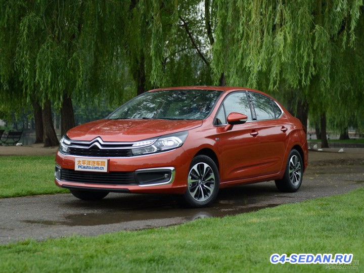 Обновление Citroen C4 Sedan 2016 FaceStyling - 22797869_22797869_1465875122542_800x600.jpg