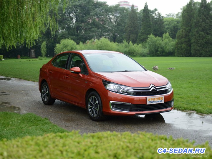 Обновление Citroen C4 Sedan 2016 FaceStyling - 22797869_22797869_1465875122883_800x600.jpg