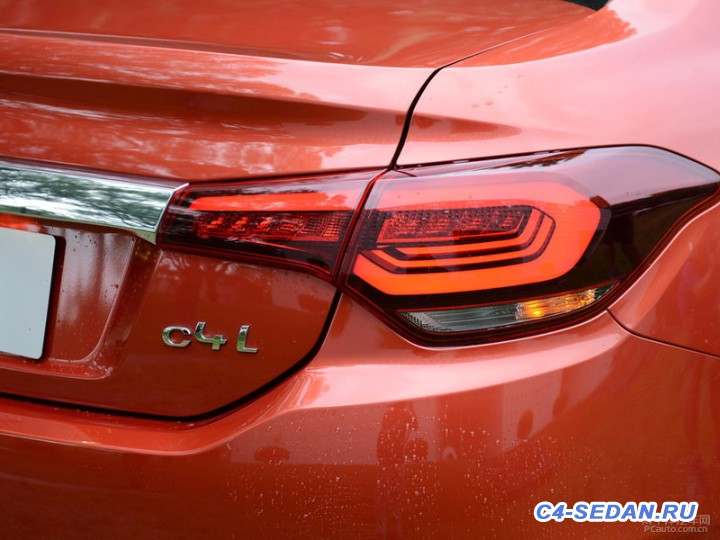 Обновление Citroen C4 Sedan 2016 FaceStyling - 22797869_22797869_1465875124983_800x600.jpg