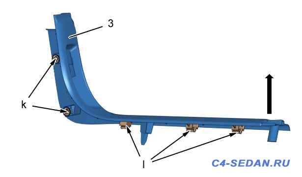 Разбор элементов салона - c5gg1i3d.jpg