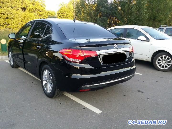 Москва Продам С4 150лс Exclusive 2013 года - 20150822_183941.jpg