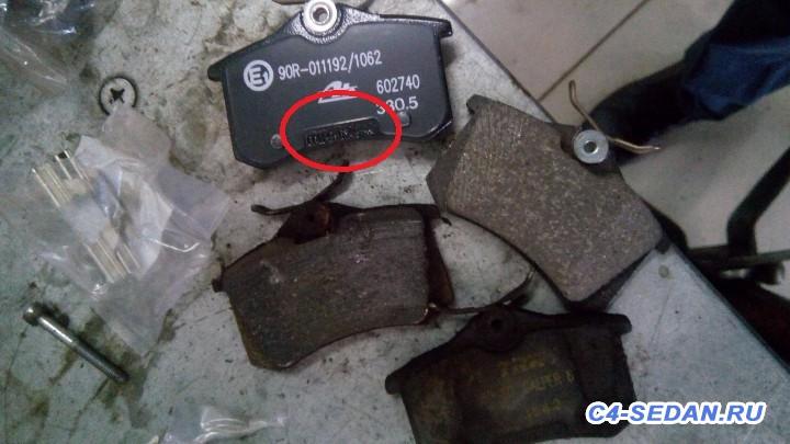 Тормозной суппорт, тормозные диски и колодки - 2.jpg