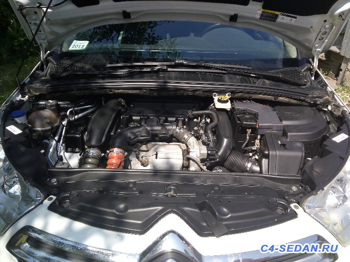 Мойка двигателя паром - IMG_20160626_141153.jpg