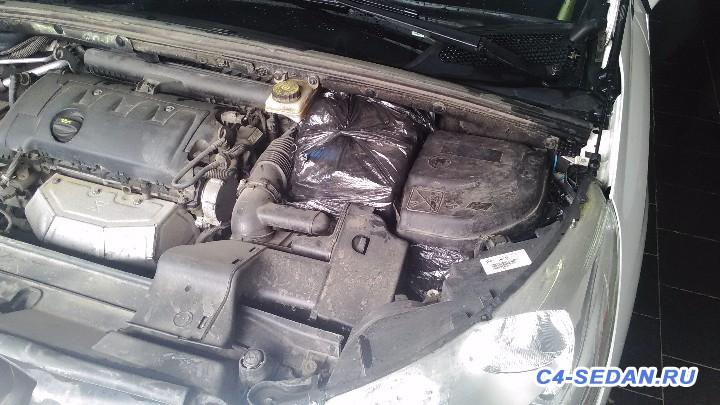 Мойка двигателей - P_20160625_112725.jpg
