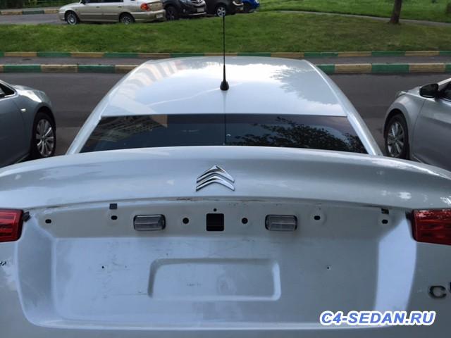 Хромовая накладка на крышке багажника - IMG_5526.JPG