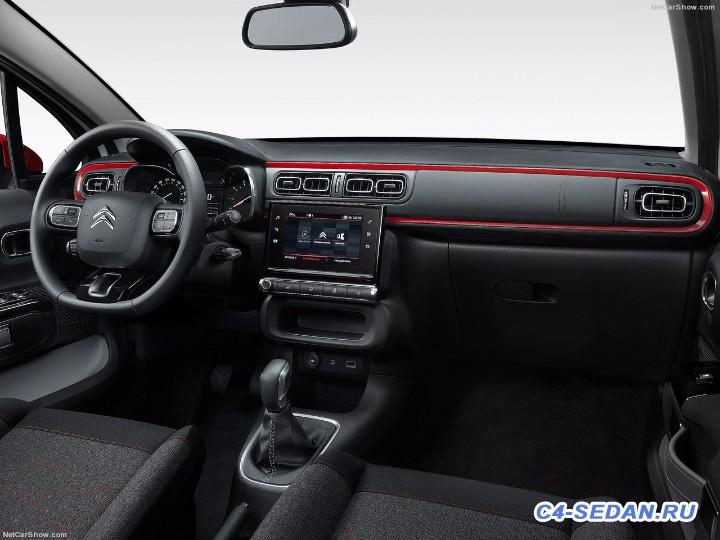 Новый Citroen C3 - Citroen-C3-2017-1280-49.jpg