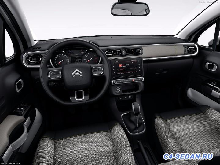 Новый Citroen C3 - Citroen-C3-2017-1280-47.jpg