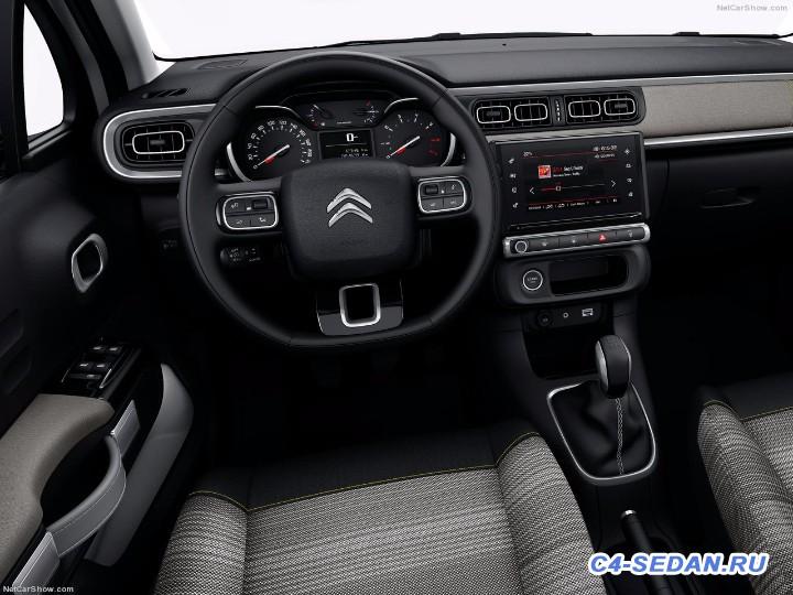 Новый Citroen C3 - Citroen-C3-2017-1280-44.jpg