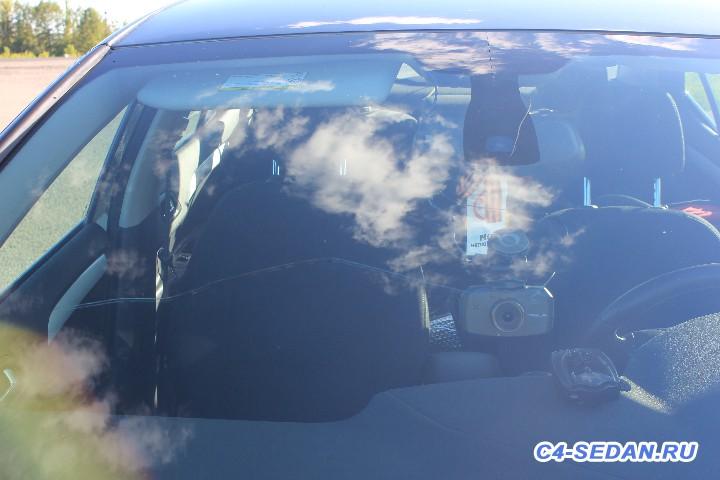 [Вольск] Продам автомобиль Citroen С4 седан 2013 Exclusive  - IMG_1948.JPG