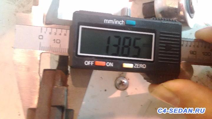 [БЖ] Тормозная система - P_20160702_154630.jpg