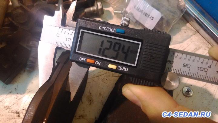 [БЖ] Тормозная система - P_20160702_155528.jpg