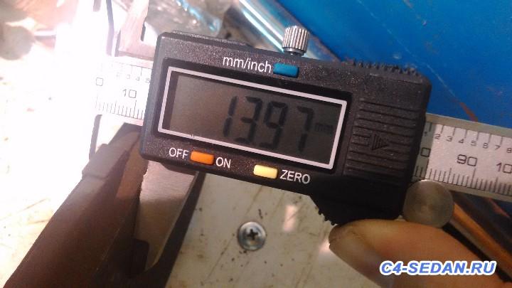 [БЖ] Тормозная система - P_20160702_155551.jpg