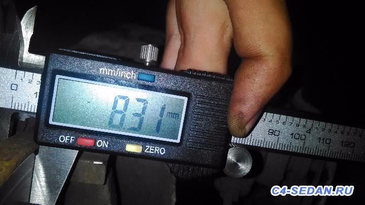 [БЖ] Тормозная система - P_20160702_161459.jpg
