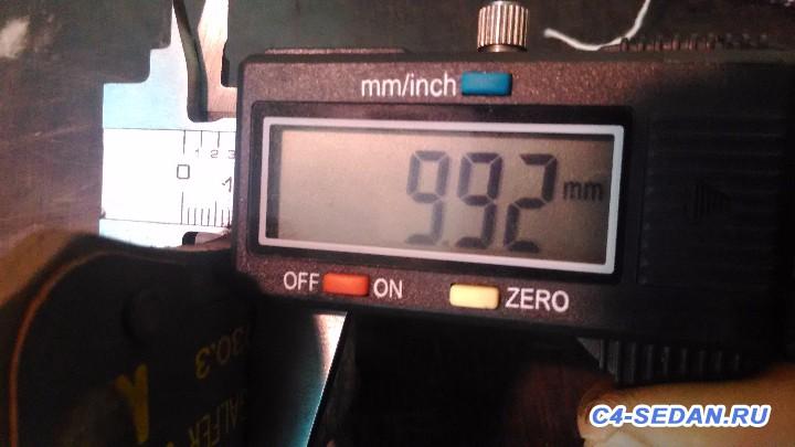 [БЖ] Тормозная система - P_20160702_162407.jpg