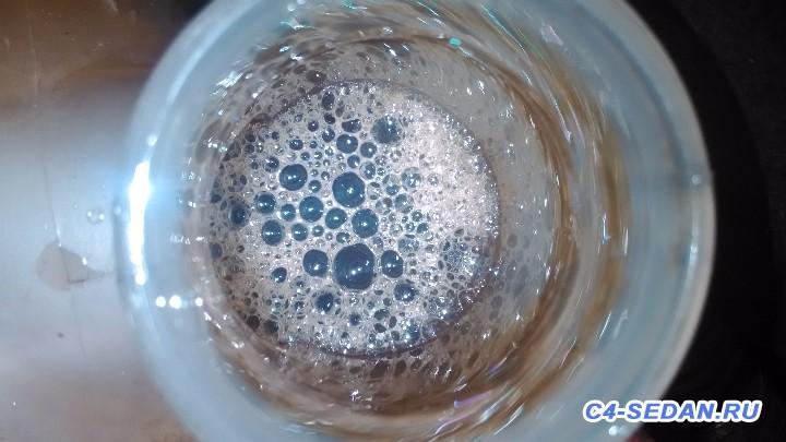 [БЖ] Охлаждающая жидкость - P_20160702_174559.jpg