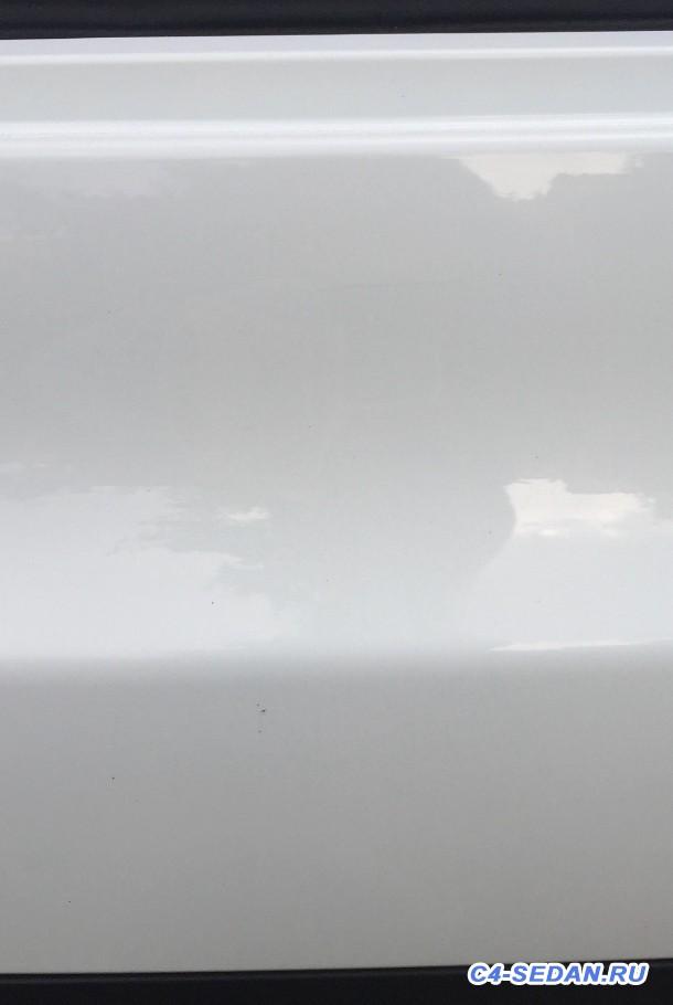Лакокрасочное покрытие и удаление царапин - image.jpeg