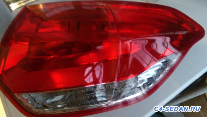 Продам фонари световодные на крылья С4 седан - image.jpeg