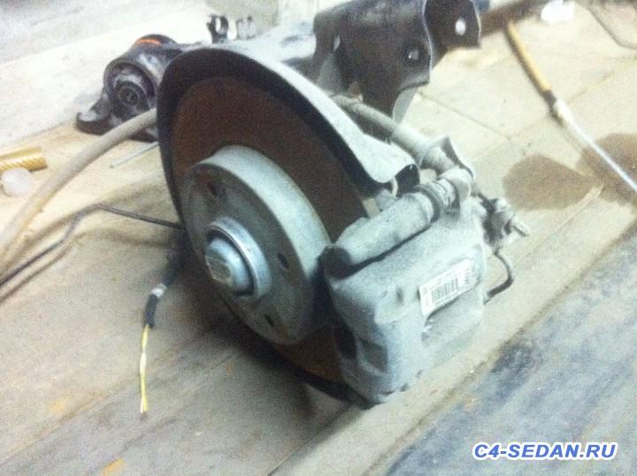 [РФ] Разборка Citroen С4 sedan - IMG_1832.JPG