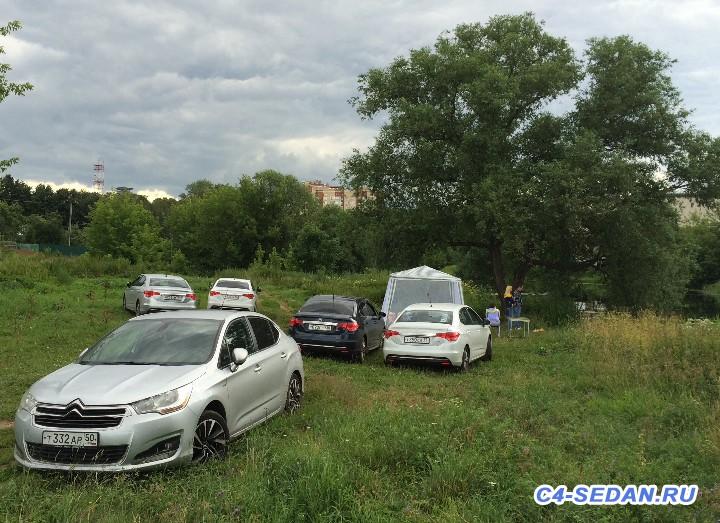 Щелково - мини встреча [9 июля 2016] - image.jpeg