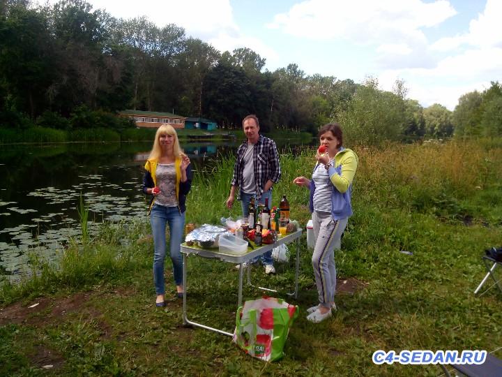 Щелково - мини встреча [9 июля 2016] - IMG_20160709_123039.jpg