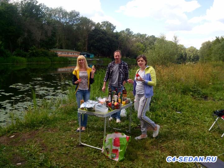 Щелково - мини встреча [9 июля 2016] - IMG_20160709_123041.jpg