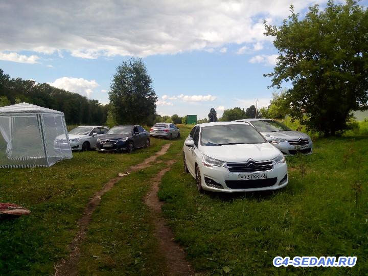 Щелково - мини встреча [9 июля 2016] - IMG_20160709_133623.jpg