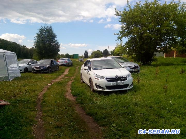 Щелково - мини встреча [9 июля 2016] - IMG_20160709_133629.jpg