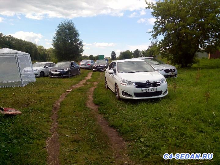 Щелково - мини встреча [9 июля 2016] - IMG_20160709_133651.jpg