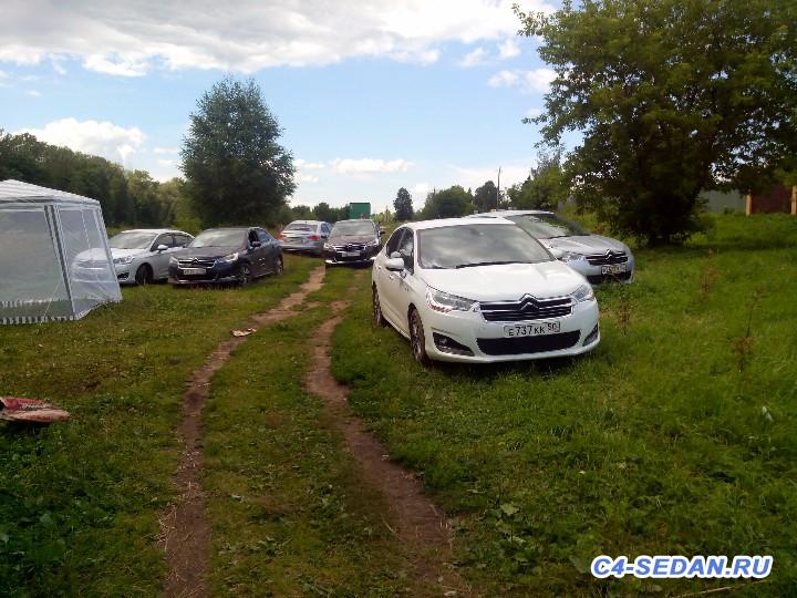 Щелково - мини встреча [9 июля 2016] - IMG_20160709_133652.jpg