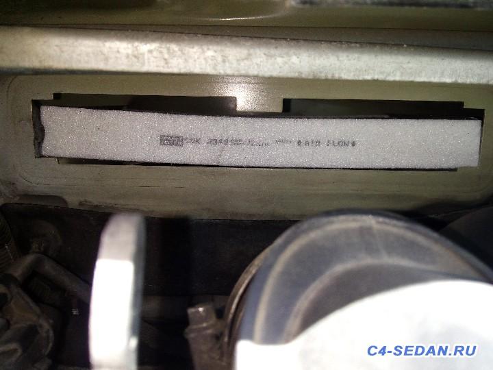 [БЖ] Салонный фильтр - Installation - 2.jpg