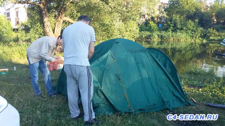 Щелково - мини встреча [9 июля 2016] - 20160709_192945.jpg
