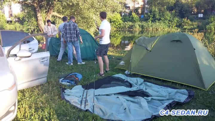Щелково - мини встреча [9 июля 2016] - 20160709_193010.jpg
