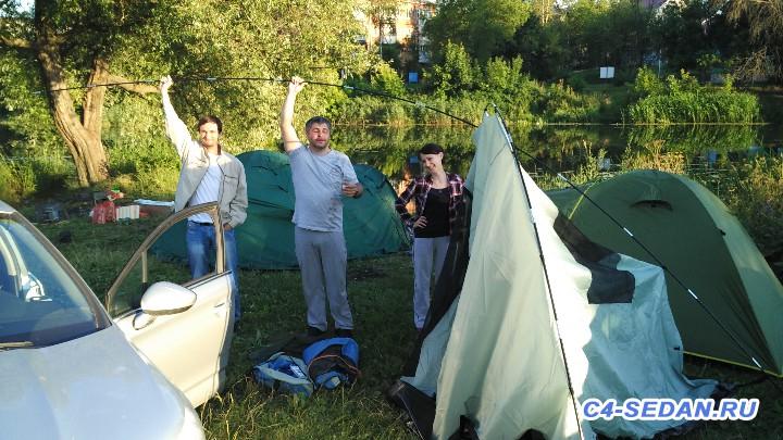 Щелково - мини встреча [9 июля 2016] - IMG_20160709_194553.jpg