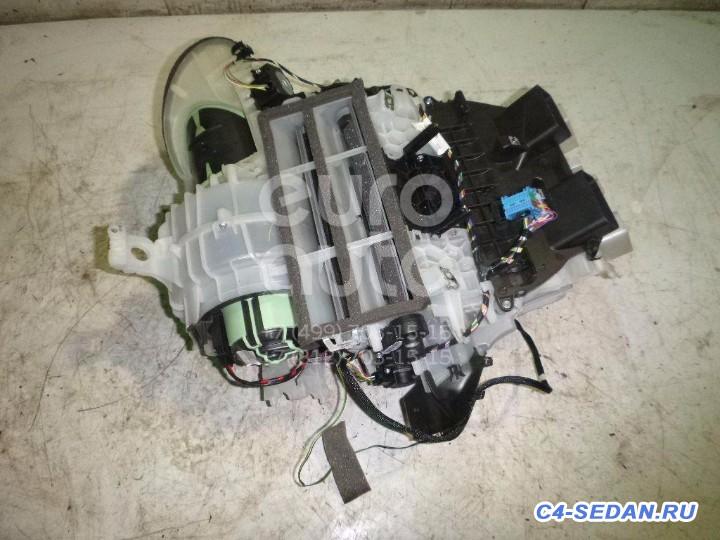 [РФ] Разборка Citroen С4 sedan - 3.jpg