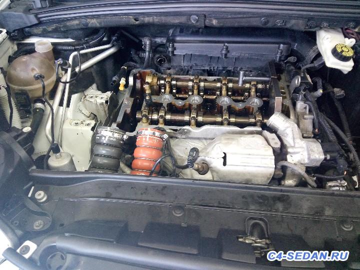 [БЖ] Замена цепи ГРМ - Двигатель без комплекта цепи - 1.jpg