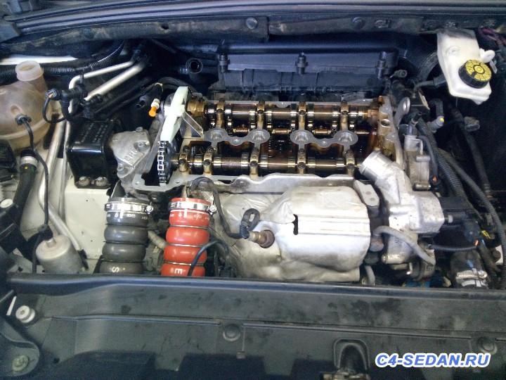 [БЖ] Замена цепи ГРМ - Двигатель с новым комплектом цепи.jpg