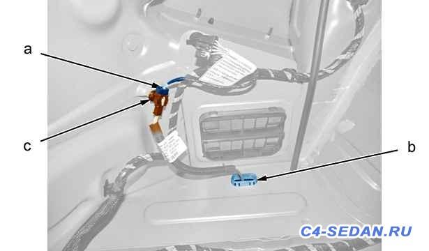 Снятие заднего бампера сервисный мануал с картинками  - c5jg1bad.jpg