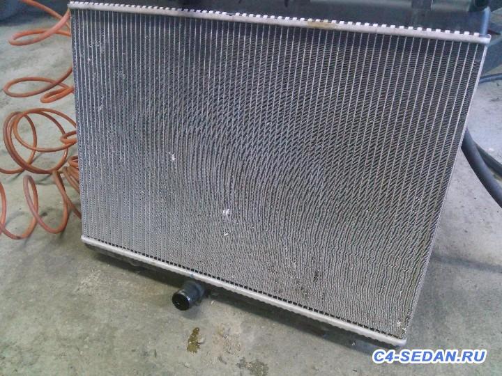 [БЖ] Промывка радиаторов и интеркулера - До мойки - 1.jpg