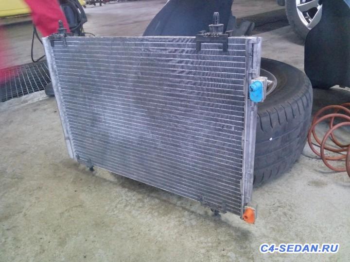 [БЖ] Промывка радиаторов и интеркулера - До мойки - 2.jpg