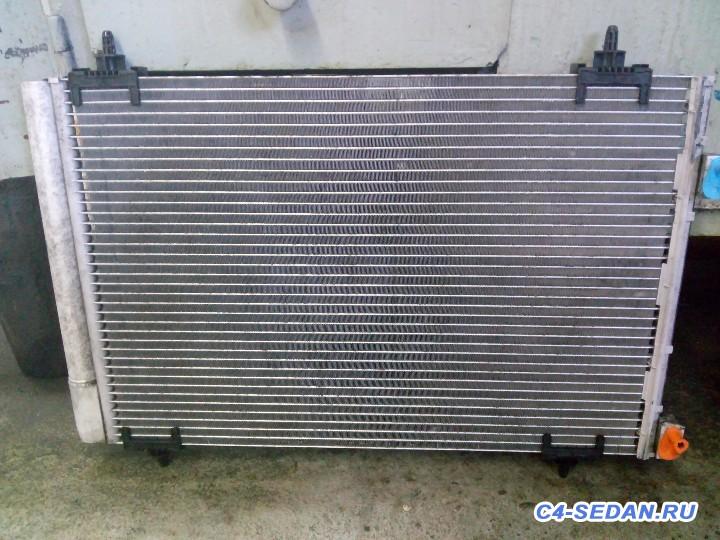 [БЖ] Промывка радиаторов и интеркулера - После мойки - 1.jpg