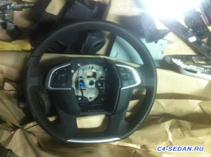 [РФ] Разборка Citroen С4 sedan - image.jpg