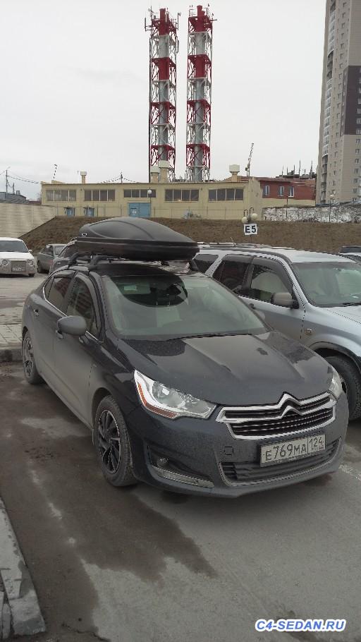 Багажник Рэйлинги на крышу Штатный и не только  - IMAG0054.jpg